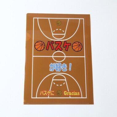 セット購入がお得! バスケットボール オリジナルクリアファイル2 単価 157円〜
