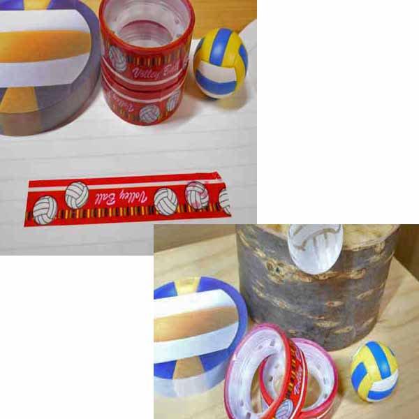 セットでお得! オリジナルマスキングビニールテープ(ミニ) バレーボール柄 単価126円〜【画像5】