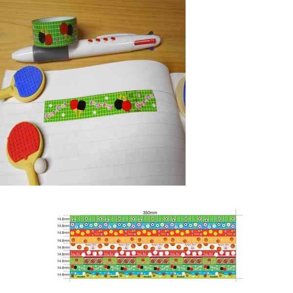 セットがお得! オリジナルマスキングビニールテープ(ミニ) 卓球柄 単価128円〜【画像3】
