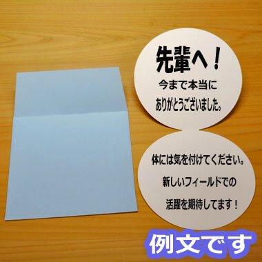 バスケットボール型のメッセージカード 【画像2】