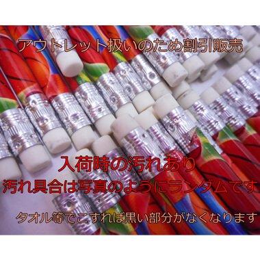 アウトレット バスケットボール柄の鉛筆(ボールがたくさん) 単価27円〜【画像5】