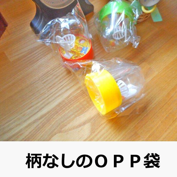 気軽に遊べるミニバスボン 1個【画像4】