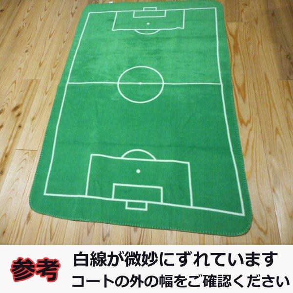 サッカーコートの大きなルームマット【画像5】