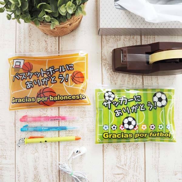 セットがお得! オリジナルクリアポーチ(ビニール小物入れ) サッカーバージョン 単価214円〜【画像3】