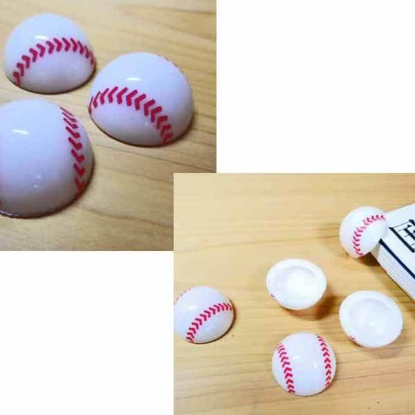 セットがお得!! ホッピングボール 野球ボール(白) 単価39円〜