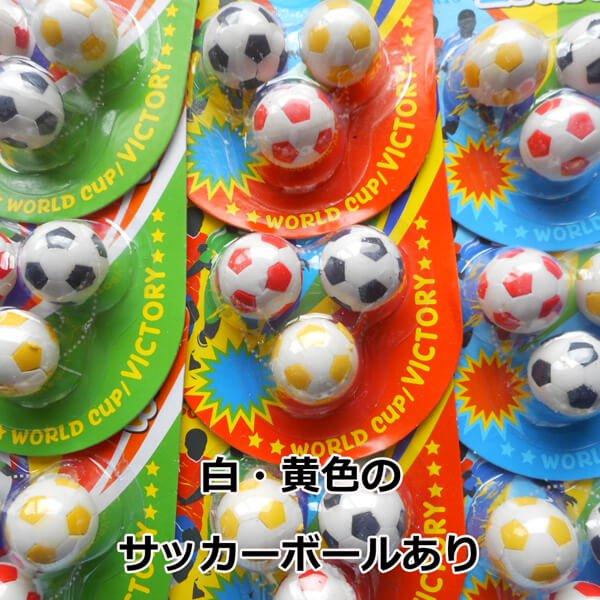 サッカーボールの消しゴムセット 可愛いパッケージにサッカーボール3個入り【画像3】
