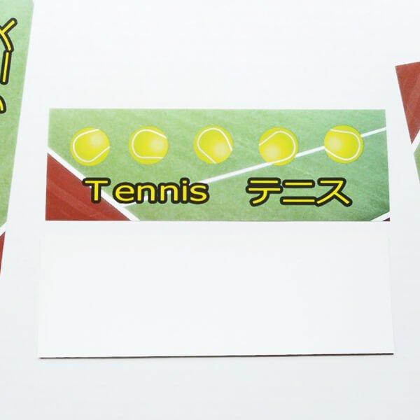 セットがお得 オリジナルしおり テニスボール柄 単価17円〜【画像2】
