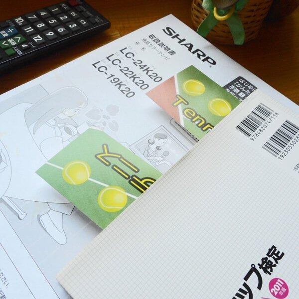 セットがお得 オリジナルしおり テニスボール柄 単価17円〜【画像3】