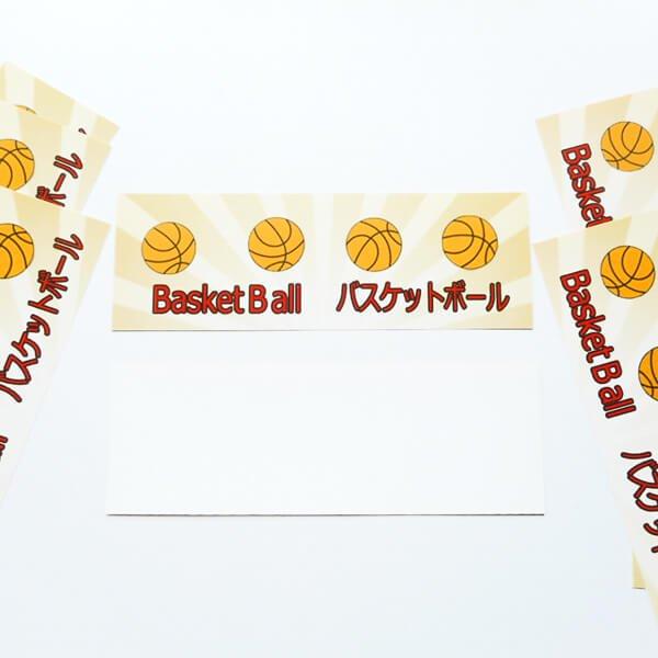 セットがお得 オリジナルしおり バスケットボール柄 単価17円〜【画像2】