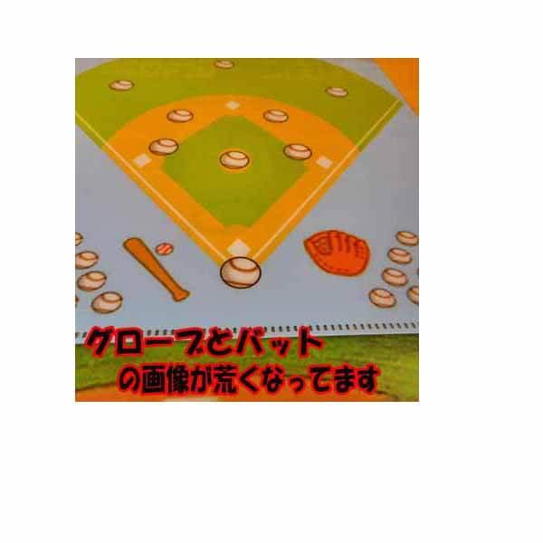 セット購入がお得! 野球柄のオリジナルクリアファイル 単価128円〜【画像4】
