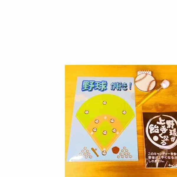 セット購入がお得! 野球柄のオリジナルクリアファイル 単価128円〜【画像5】