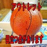 アウトレット バスケットボール型 インテリア貯金箱