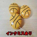 アウトレット バスケットボール型 ミニヨーヨー  1個