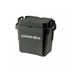 CAPTAINS HELM #CAPTAIN'S TOOL BOX -20L