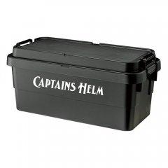 CAPTAINS HELM #CAPTAIN'S TOOL BOX -70L