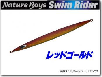 ネイチャーボーイズ 鉄ジグ スイムライダー 135g レッドゴールド