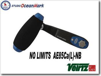 オーシャンマークベイトハンドル NO LIMITS AE85Ca(L)-NB ネイビーブルー