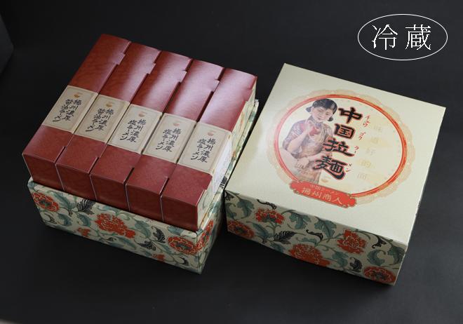 揚州ギフト中国ラーメン5食C(冷蔵)