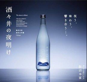 <img class='new_mark_img1' src='https://img.shop-pro.jp/img/new/icons7.gif' style='border:none;display:inline;margin:0px;padding:0px;width:auto;' />甲子 純米大吟醸 酒々井の夜明け 720mL