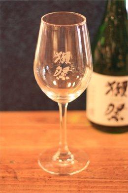 獺祭ワイングラス