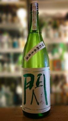 数馬酒造 閃 特別純米 生原酒 1800ml