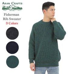 <img class='new_mark_img1' src='https://img.shop-pro.jp/img/new/icons15.gif' style='border:none;display:inline;margin:0px;padding:0px;width:auto;' />アランクラフト Aran Crafts クルーネックニット フィッシャーマンセーター 100%ウール アイルランド製 Fisherman Rib Sweater