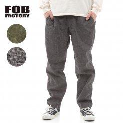 FOB FACTORY エフオービーファクトリー リネン ソロテックス キャンバス イージーパンツ 日本製 F0488 EASY PANTS