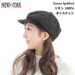 ニューヨークハット NEW YORK HAT キャスケット ブラック リネン 麻