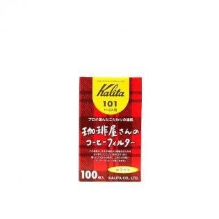 Kalita 珈琲屋さんのコーヒーフィルター101 40枚(ホワイト)