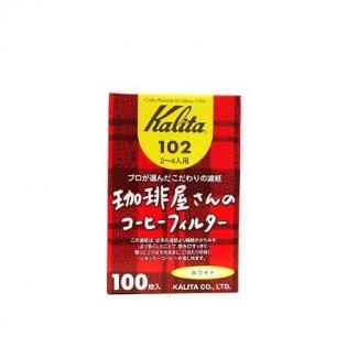 Kalita 珈琲屋さんのコーヒーフィルター102 40枚(ホワイト)