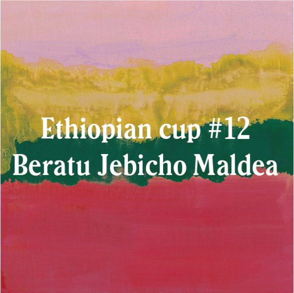 <img class='new_mark_img1' src='//img.shop-pro.jp/img/new/icons5.gif' style='border:none;display:inline;margin:0px;padding:0px;width:auto;' />Ethiopian cup #12  Beratu Jebicho Maldea 100g