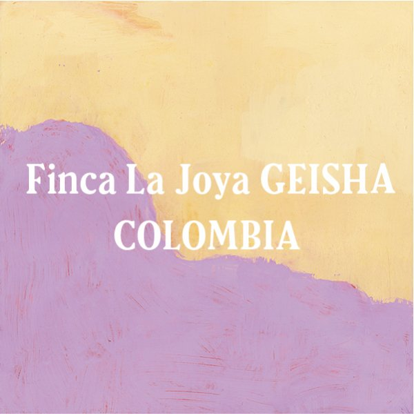 <img class='new_mark_img1' src='//img.shop-pro.jp/img/new/icons5.gif' style='border:none;display:inline;margin:0px;padding:0px;width:auto;' />Colombia Finca La Joya Geisha 100g
