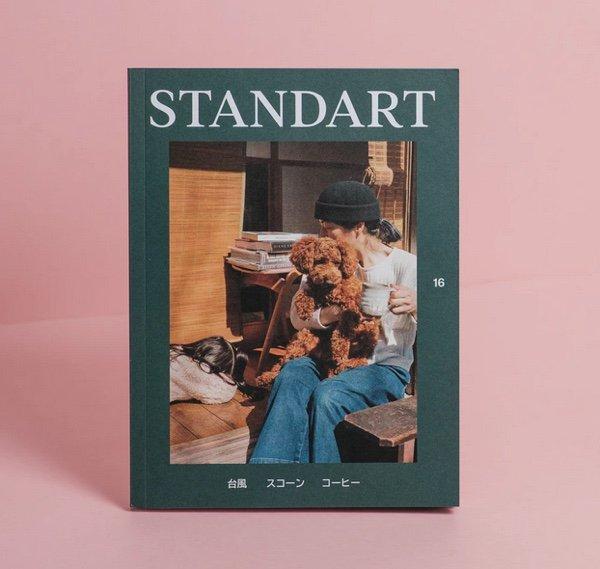 Standart Japan issue 16