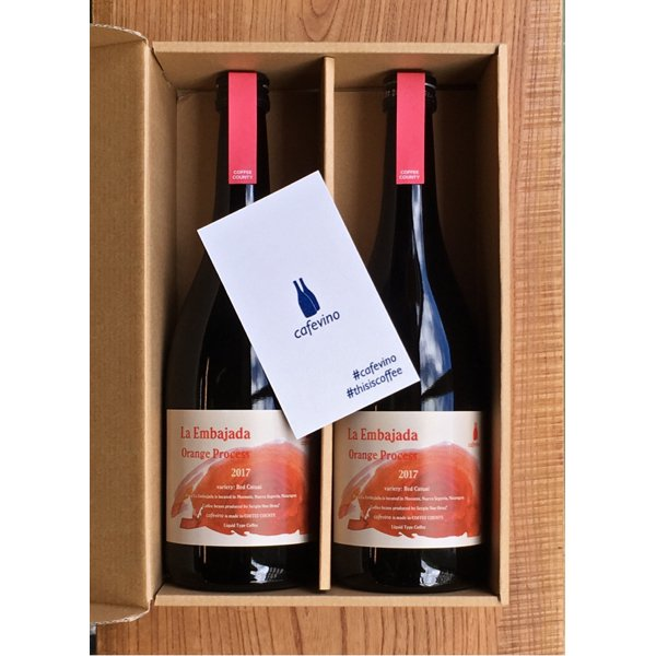 cafevino 2bottles gift box
