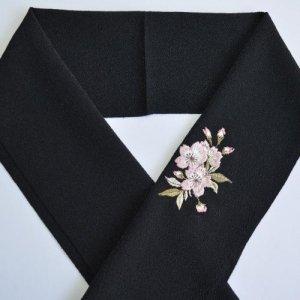 桜 (サクラ)  黒半襟