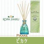 Kopa Haiku コパハイク リードディフューザー  ピカケ 6oz