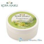 コパハイク バタークリーム 2oz プアケニケニ