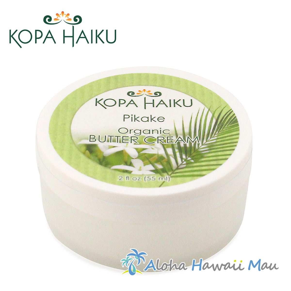 コパハイクバタークリーム ピカケ
