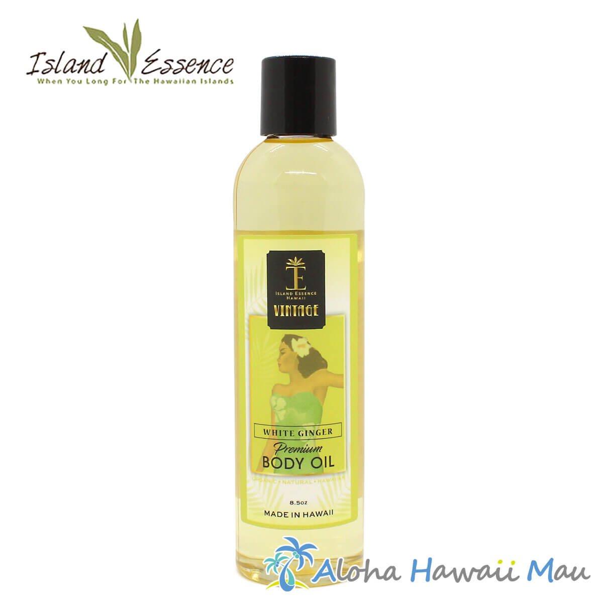 Island Essence マッサージ&バスオイル ホワイトジンジャーの香り 250ml