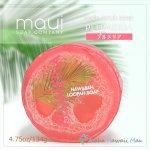 Maui Soap Company マウイソープカンパニー スクラブソープ プルメリア 4.7oz