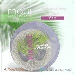 Maui Soap Company マウイソープカンパニー スクラブソープ ピカケ 4.7oz