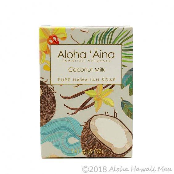 Maui Soap Company アロハアイナ ソープ ココナッツミルクの香り