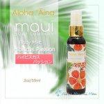 マウイソープカンパニー アロハアイナ ボディミスト 2oz(59ml) ハイビスカスパッションの香り