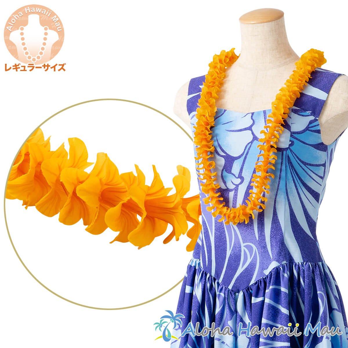 プアケニケニレイ オレンジ