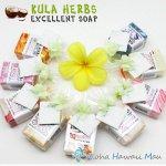 Kula Herbs クラハーブス エクセレントソープ 1oz メッセージタグ付きハワイアンプチギフト