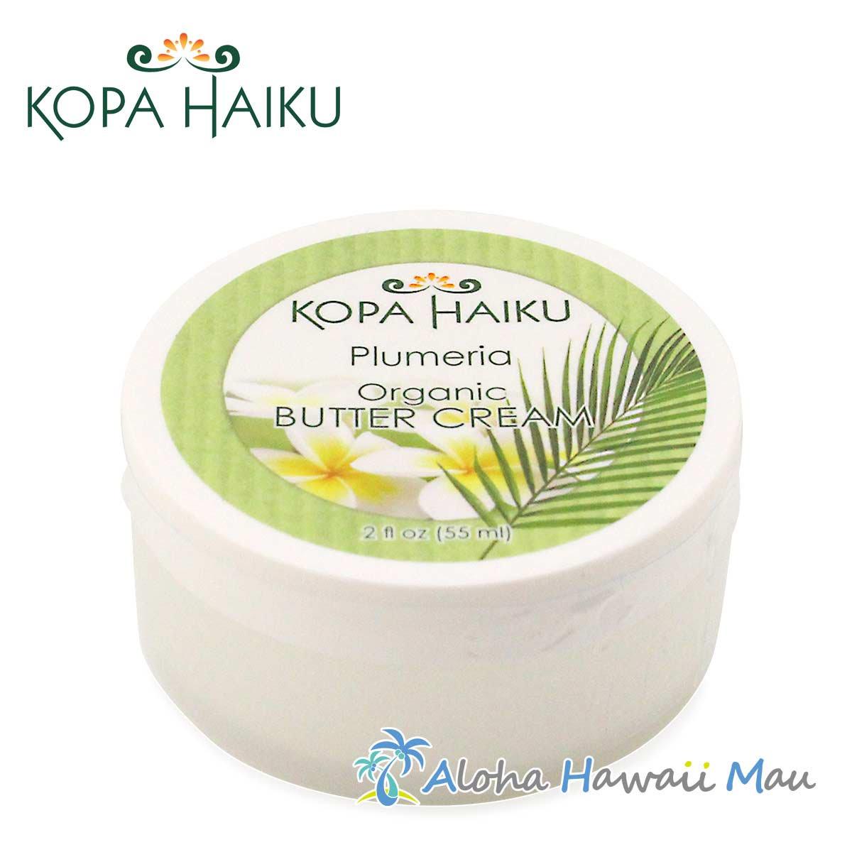コパハイクバタークリーム プルメリア