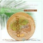Maui Soap Company マウイソープカンパニー スクラブソープ ココナッツ 4.7oz