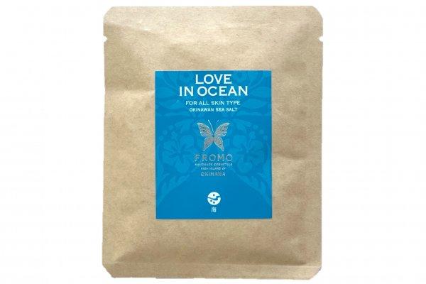 バスソルト LOVE IN OCEAN