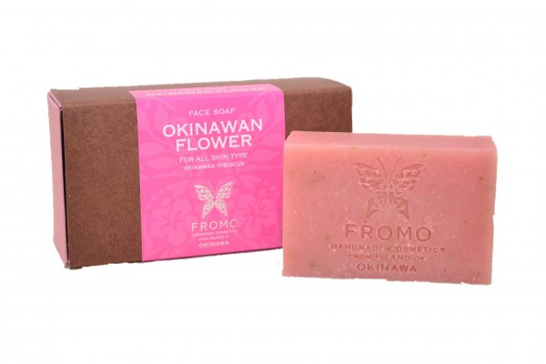OKINAWAN  FLOWER<br/>オキナワンフラワー<br/>ハイビスカスの石鹸<br/>ボックス入り