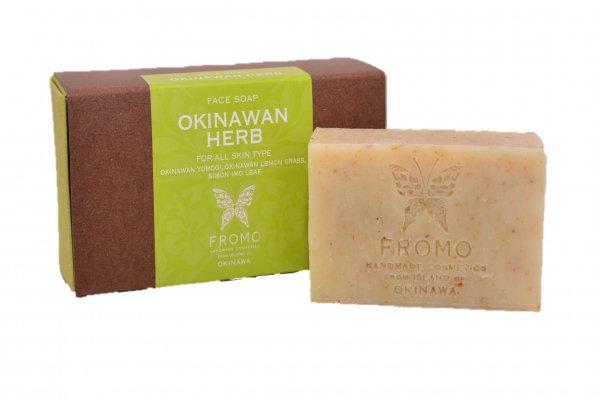 OKINAWAN HERB<br/>オキナワンハーブ<br/>3種の沖縄ハーブの石鹸<br/>ボックス入り